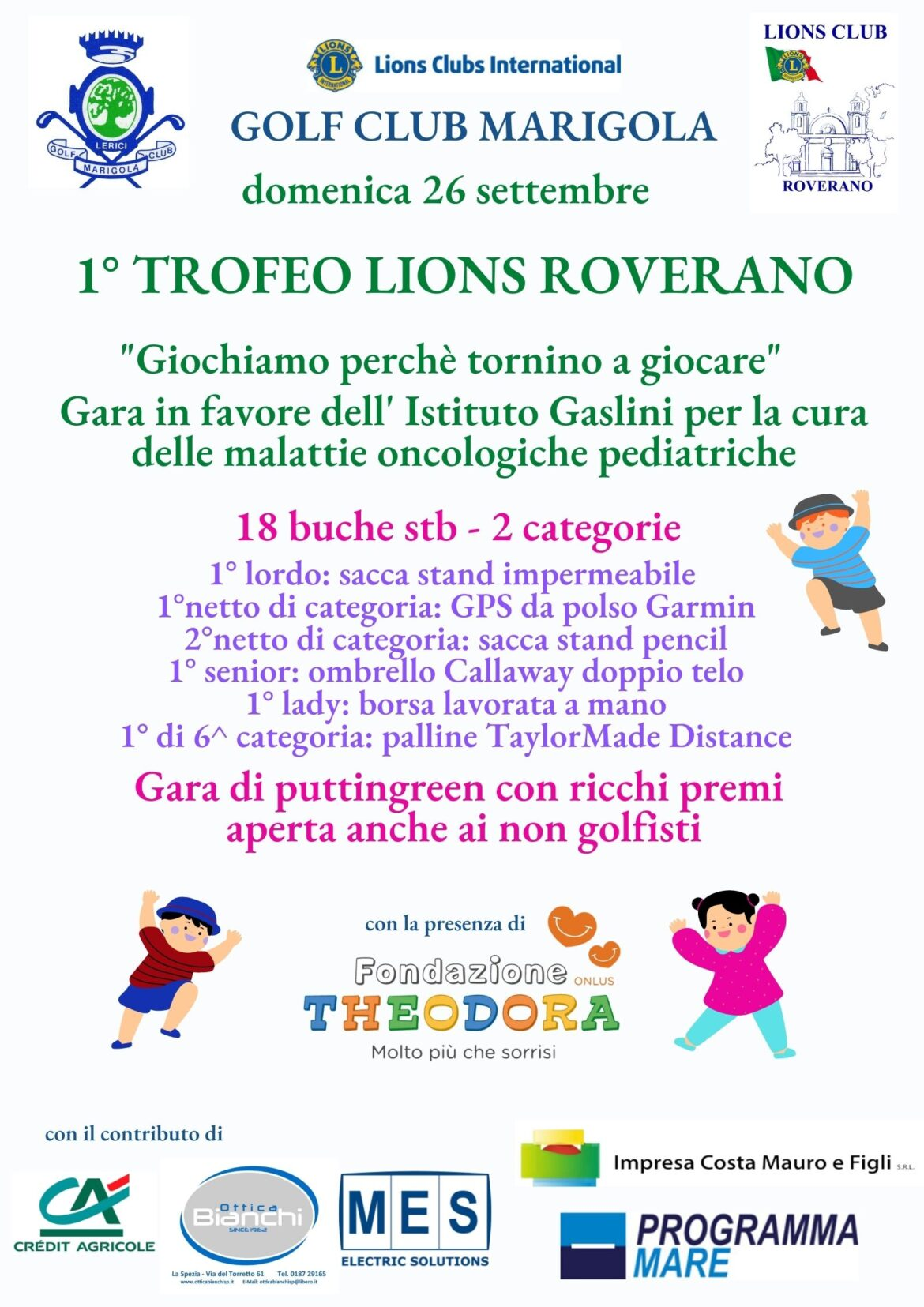 1° TROFEO LIONS ROVERANO – DOMENICA 26 SETTEMBRE 2021