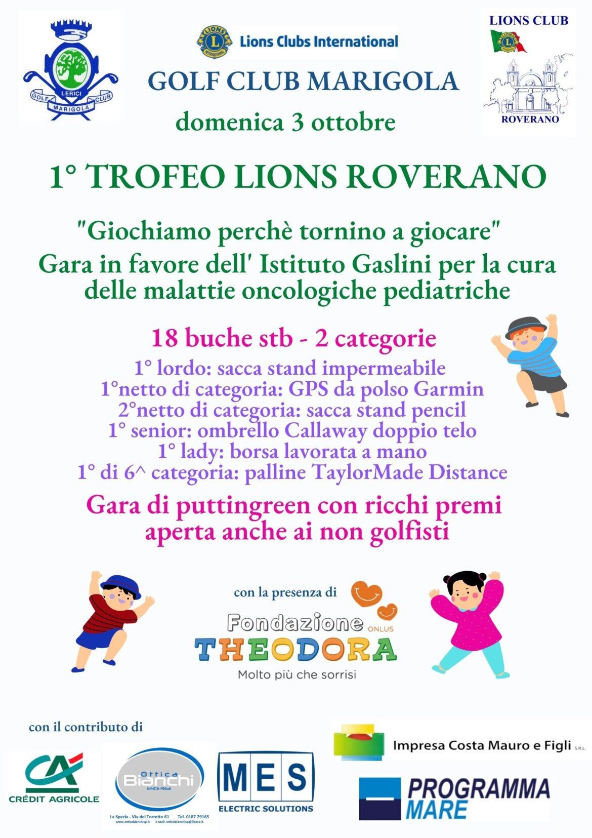 1° TROFEO LIONS ROVERANO – DOMENICA 3 OTTOBRE 2021